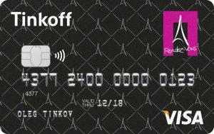Кредитная карта Тинькофф Рандеву - как оформить и заказать, условия, отзывы