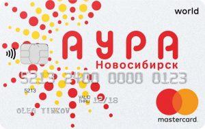 Кредитная карта Тинькофф AuraCard - как оформить, условия и отзывы