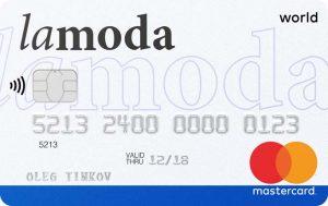 Кредитная карта Тинькофф Lamoda - как оформить, условия, отзывы