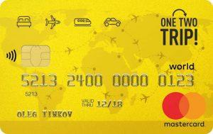 Кредитная карта Тинькофф One Two Trip - как оформить, условия, отзывы, в чем преимущество