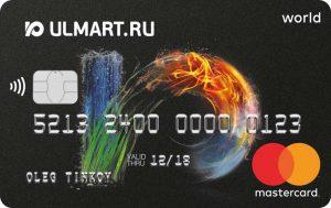 Кредитная карта Тинькофф Ulmart - как оформить, условия, отзывы