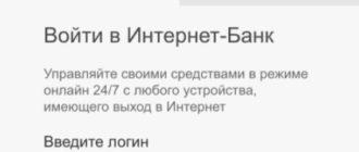 лк ргс