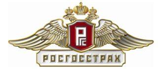 лого ргс